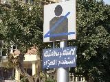 obrázek ke článku: Egypské dopravní značky